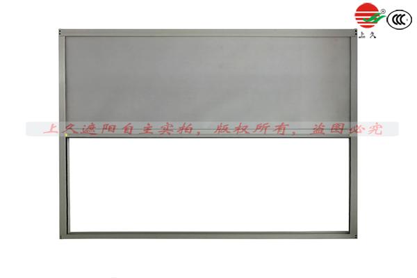 上久 框式遮阳帘JL-40CK