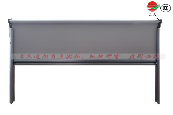 上久框式遮阳帘JL-45CK