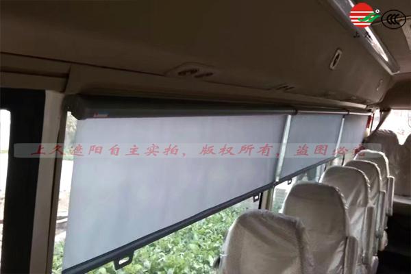 客车侧窗自动卷收式遮阳帘