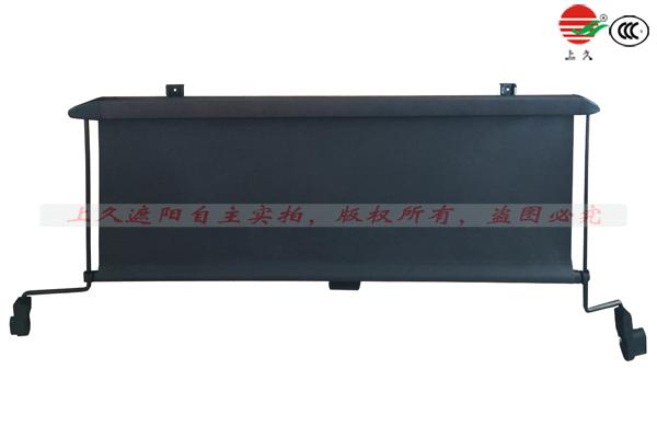 自锁式遮阳帘JL-16S