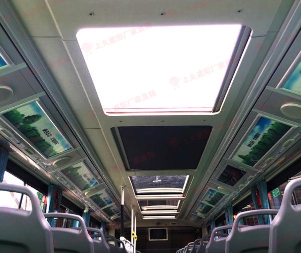 客车天窗遮阳帘款式怎么选