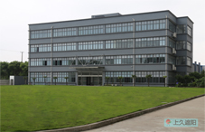 公司办公大楼全景