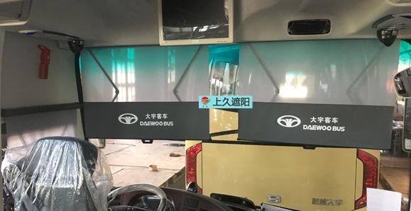 桂林大宇客车有限公司