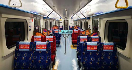 配套案例之台湾城轨列车客室推拉窗帘