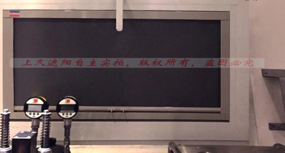 上久框式遮阳帘之JL-31CK产品用于改装车内饰