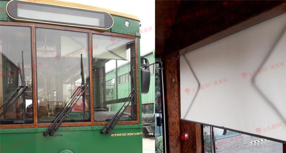 配套之银隆新能源客车遮阳帘