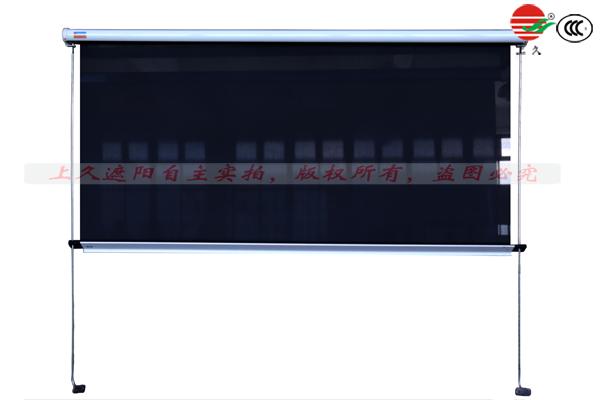 上久自锁式遮阳帘JL-11HS前帘