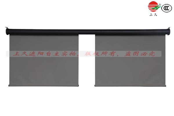 自锁式遮阳帘JL-25S